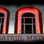 Teatrul Metropolis aniverseaza seniorii teatrului romanesc de Ziua Mondiala a Teatrului