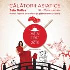 Asia Fest, la prima editie