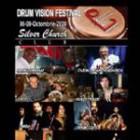 Drum Vision Festival