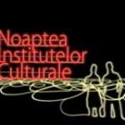 Noaptea Centrelor Culturale