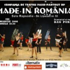 """Made in Romania"""