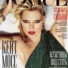 Kate Moss fara machiaj