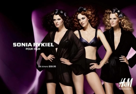 sonia-rykiel-h-m-lingerie-collection