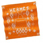 Hermes: Kelly in pearls