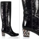Pantofi de toamna de la Lanvin